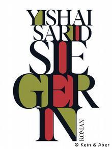 "Buchcover: Yishai Sarids Roman ""Siegerin"". Foto: Kein & Aber Verlag"