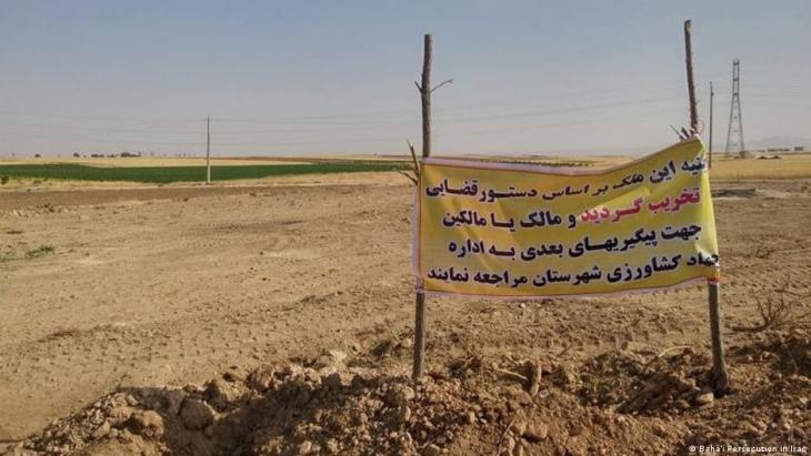Was 2016 von einem Bahai-Friedhof im West-Iran blieb. Foto: Baha'i Persecution in Iran