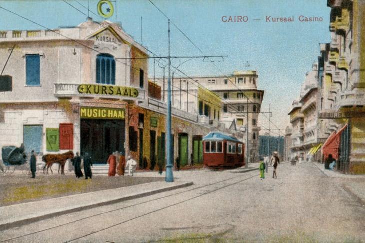 Postkarte mit dem Motiv des Kursaal Casino and Music Hall auf der Alfi Bey Straße im Kairoer Bezirk Azbakeya