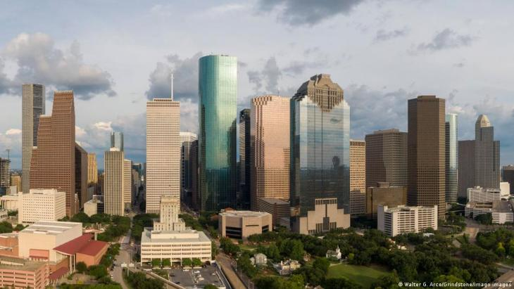 Skyline von Houston.