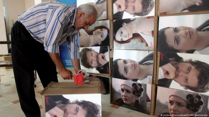 Helden der türkischen TV-Serie Noor in Palästina. (Foto: Picture Alliance/ dpa/ Al Hafiz Hashlamoun)
