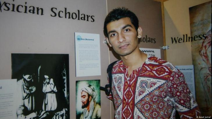 Der pakistanische Dozent Junaid Hafeez lehrte englische Literatur an der Bahauddin Zakariya University in Multan (Foto: Asad Jamal)