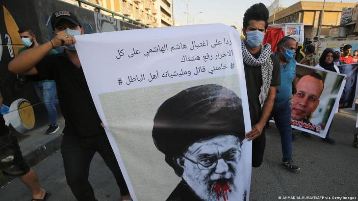 Irak/Demonstration für den ermordeten Hisham al Hashemi; Foto: Ahmad al-Rubaya/AFP via Getty Images