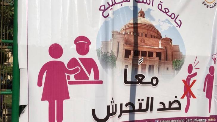 """""""Gemeinsam gegen Belästigung"""": Plakat an der Kairo Universität; Foto: DW/R. Mokbel"""