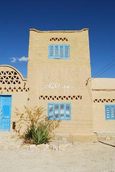 Karikaturenmuseum in Fayoum; Foto: Amira El Ahl
