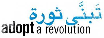 Logo Adopt a Revolution; Quelle: Adopt a Revolution