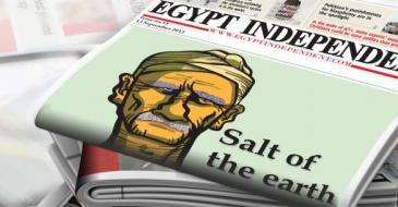 Ausgaben der Zeitung Egypt Independent (Quelle: Egypt Independet)