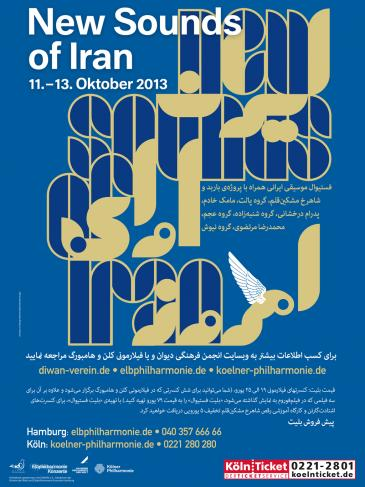 Logo Music Festival New Sounds of Iran (image: New Sounds of Iran)