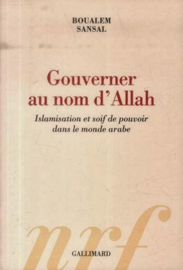 """Cover of the French edition of """"Allah's Fools. How Islamism is Conquering the World"""" (source: Merlin Verlag)"""