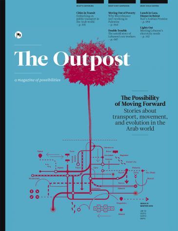 """Cover der ersten Ausgabe von """"The Outpost"""""""