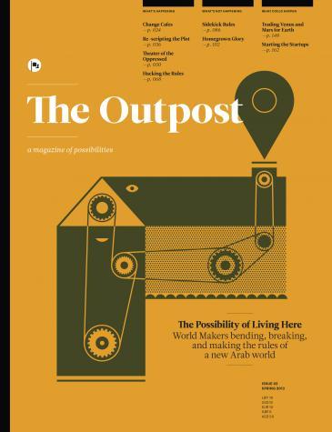 """Cover der zweiten Ausgabe von """"The Outpost"""""""