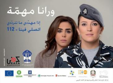 """KAFA-Kampagne """"Wir haben eine Mission; Quelle: KAFA/ISF"""