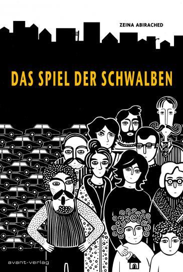 """Buchcover """"Das Spiel der Schwalben von Zeina Abirached""""; Foto: avant-verlag"""