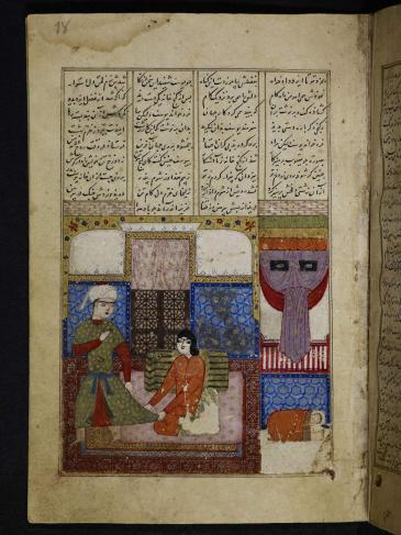 """Josephs Verführung aus einem Manuskript von Amanis """"Yusuf u Zulaikha"""" (Iran, 1416); Quelle: © Staatsbibliothek zu Berlin, Preußischer Kulturbesitz / Fotostelle"""
