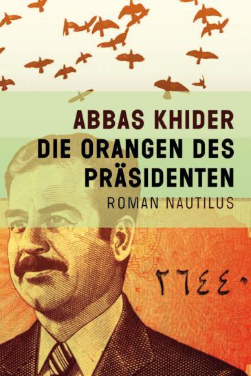 """Buchcover """"Die Orangen des Präsidenten"""" (2011) im Nautilus-Verlag"""