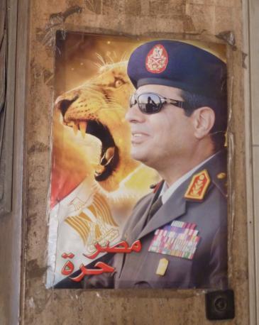 Wahlplakat Abdel Fattah al-Sisi in Kairo; Foto: Arian Fariborz