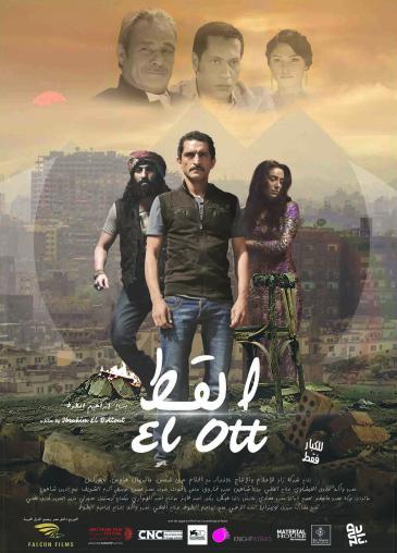 """Filmplakat """"El Ott"""" von Ibrahim El Batout; Quelle: zad communication & production"""