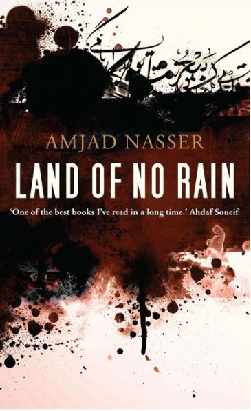 "Buchcover von Amjad Nassers ""Land of No Rain""; Foto: Bloomsbury Qatar Foundation"