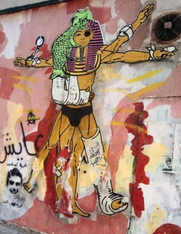 Graffiti on Mahmed Mahmoud Street in Cairo (photo: DW/R. Mokbel)
