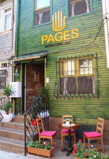 """Pages""-Gebäude. Foto: Ekrem Güzeldere"