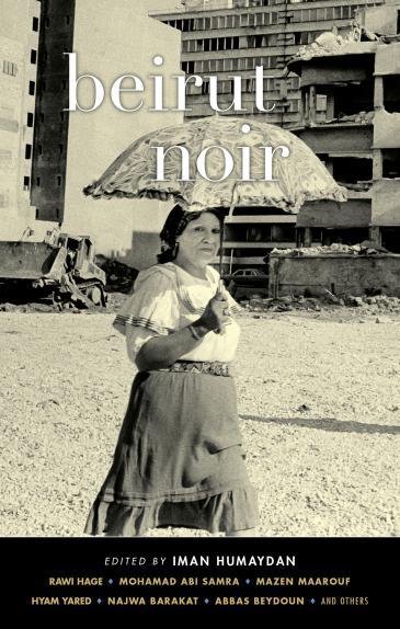 "Buchcover ""Beirut Noir"" im Verlag Akashic Books"