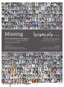 Plakat der Fotoausstellung Missing  von UMAM Documentation & Research, Quelle: UMAM Documentation & Research