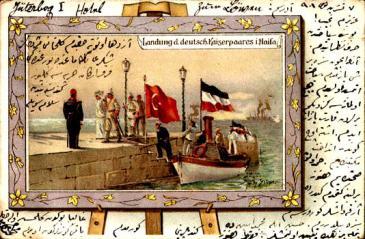 Postkarte mit dem Motiv der Ankunft des Kaiserpaares in Haifa; Foto: wikipedia