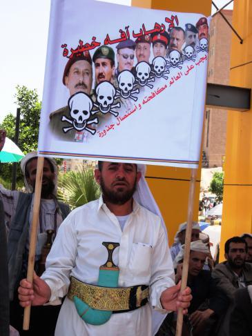 Demonstration im Jemen: Gemeinsam gegen den Terrorismus; Foto: Saeed Al Sofi
