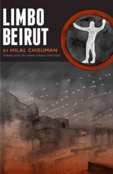 "Buchcover Hilal Choumans Roman ""Limbo Beirut"", Verlag:  ""Center for Middle Eastern Studies"", University of Texas"