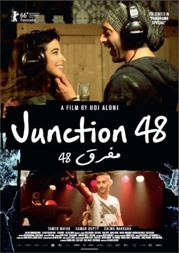 """Filmplakat Udi Aloni: """"Junction 48"""""""