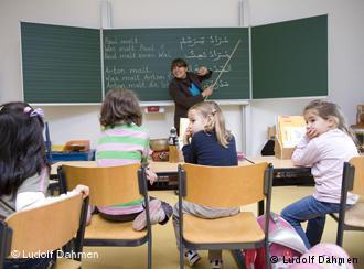 Förderunterricht; Foto: LudolfDahmen