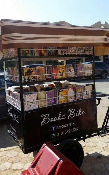 Das Bücherfahrrad von Hadeer Mansour und Mohammad, Quelle: Books Bike Egypt