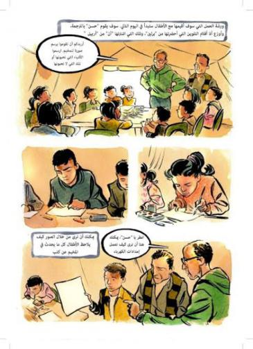 """Ausschnitt aus der Graphic Novel """"Grenzübergang""""; Foto: Dar Sefsefa"""