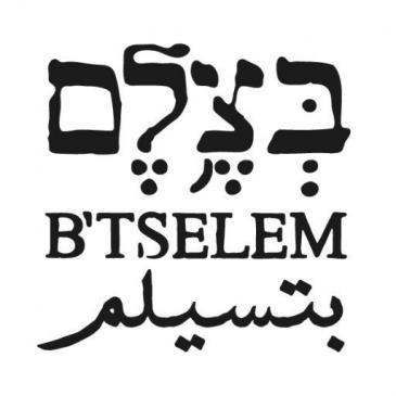 Logo B'Tselem. Foto: Twitter
