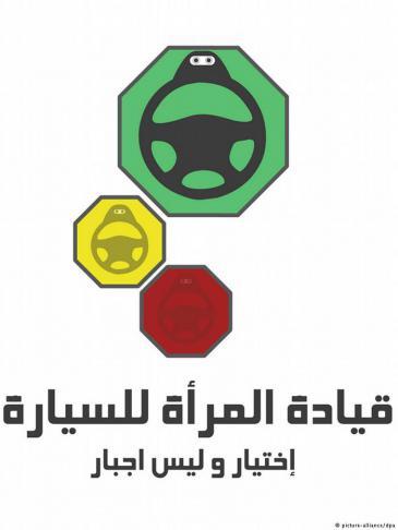 Aktionstag gegen Fahrverbot für Frauen in Saudi-Arabien; Foto: picture-alliance/dpa