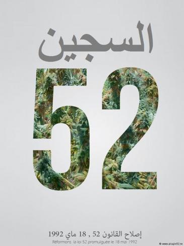 Kampagne zur Entkriminalisierung von Haschisch in Tunesien; Quelle: Al-Sajin52.tn