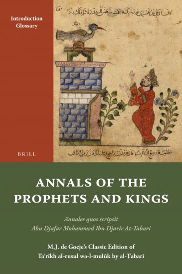 """Buchcover At-Tabarī: """"Geschichte der Propheten und Könige"""", Brill-Verlag"""