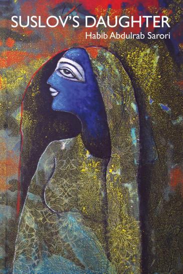 "Buchcover Habib Abdulrab Sarori: ""Suslov's Daughter"" im Verlag ""Darf"""