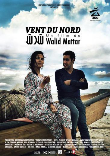 """Kinoplakat """"Vent du Nord"""" von Walid Mattar"""