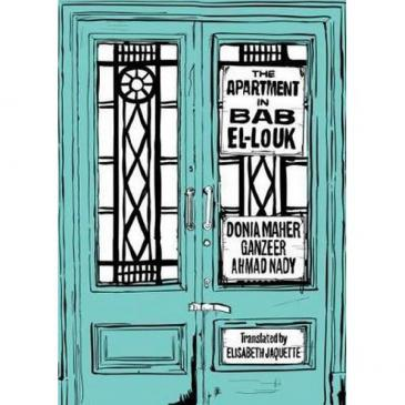Illustration aus Donia Mahers ″The Apartment in Bab El Louk″, übersetzt von Elisabeth Jaquette; Foto: Darf-Verlag