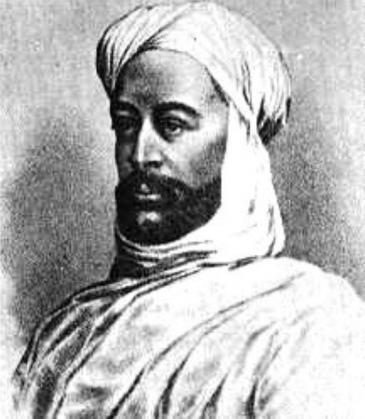 Bildnis Ibn Tūmarts; Quelle: Wikimedia