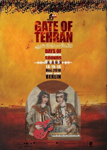"Veranstaltungsplakat ""Gate of Tehran"" in Berlin"