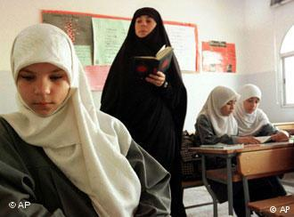 Hisbollah-Schule in Beirut; Foto: AP