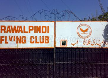 Eingang zum Rawalpindi Flying Club; Foto: Shahid Mahmod