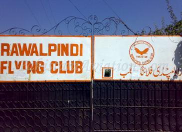 Eingang zum Rawalpindi Flying Club; Foto: Shahid Mahmod