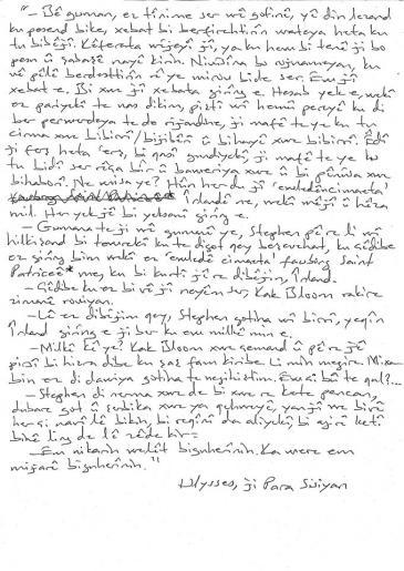 Handgeschriebene Seite von Kawa Nemirs Übersetzung des Ulysses in das Kurdische; Foto: Kawa Nemir