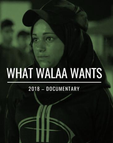 """Kinoplakat """"What Walaa wants""""; Quelle: Berlinale"""