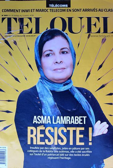 """Titelseite der marokkanischen Zeitschrift """"TelQuel"""" mit dem Aufmacher über Asma Lamrabet"""
