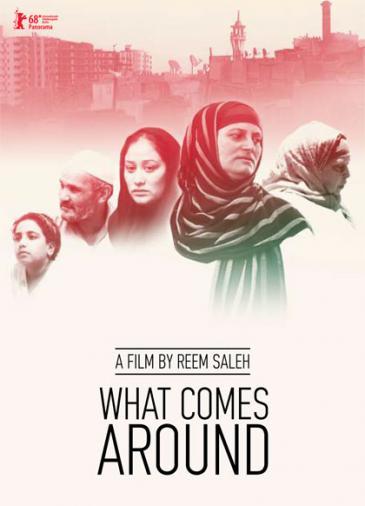 "Filmplakat ""Al Gami'ya"" (engl. Fassung ""What comes around"")"