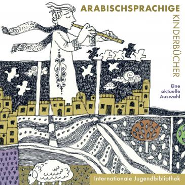 Cover des Katalogs Arabische Kinderbücher; Quelle: Internationale Kinder- und Jugendbuchbibliothek